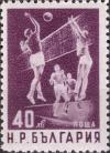 Colnect-2067-767-Volleyball.jpg