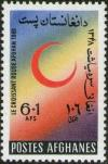 Colnect-1782-146-Red-Crescent.jpg