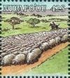 Colnect-4777-256-Sheep-flock.jpg