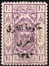 Colnect-5388-416-Definitives.jpg