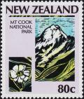 Colnect-3593-703-Mt-Cook.jpg