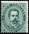 StampItaly1879Michel37A.jpg