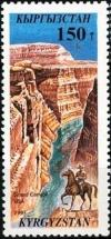 Colnect-2653-837-Grand-Canyon.jpg