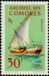 Colnect-787-717-Boutre-dhow.jpg