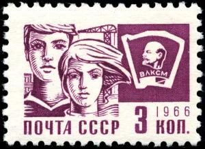 Stamp_Russia_1968_3k_youth_engr.jpg