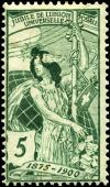 Stamp_Switzerland_1900_5c_reengraved.jpg