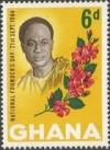 Colnect-4326-655-KNkrumah-1909-1972-President--hibiscus-branch.jpg