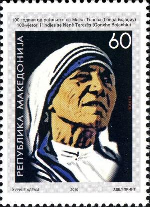 Colnect-873-040-Mother-Teresa-1910-1997-Albanian-Indian-nun-humanitarian.jpg