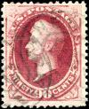Stamp_US_1879_90c_Perry.jpg