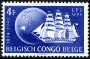 Colnect-1080-934-Globe-and-19thcentury-Full-rigged-Ship.jpg