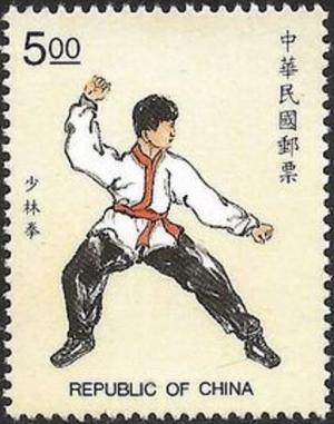 Colnect-3509-359-Martial-Arts.jpg