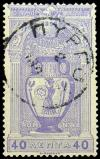 Stamp_of_Greece._1896_Olympic_Games._40l.jpg