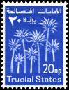 Stamp_Trucial_States_20np.jpg