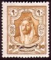 1928_stamp_of_Transjordan.jpg