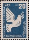Colnect-2122-056-TREATY-OF-PEACE-WITH-BULGARIA-Peace-Dove.jpg