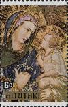 Colnect-3838-910-Madonna-and-Child.jpg