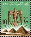 Colnect-1307-511-Saladin-eagle-and-pyramids-in-Giza.jpg