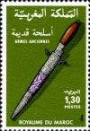 Colnect-3158-173-Shebula-dagger-in-the-Oujda-region.jpg