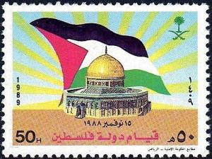 Colnect-5029-541-Palestinian-flag--Dome-of-the-Rock-Jerusalem.jpg