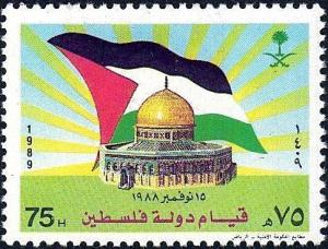 Colnect-5029-542-Palestinian-flag--Dome-of-the-Rock-Jerusalem.jpg