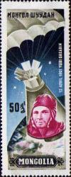 Colnect-515-845-Gagarin-Making-Parachute-Descent.jpg