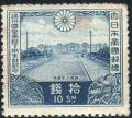 10sen_Stamp_of_Akasaka_Palace.JPG