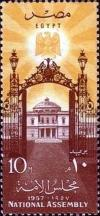 Colnect-1291-945-Gate-and-Palace-of-National-Assembly.jpg