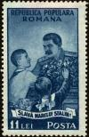 Colnect-4010-416-Marshal-Stalin-with-youth.jpg