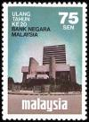Colnect-982-866-Central-Bank-of-Malaysia.jpg