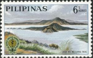 Colnect-2034-185-Volcano-in-Lake-Taal-and-Malaria-Eradication-Emblem.jpg