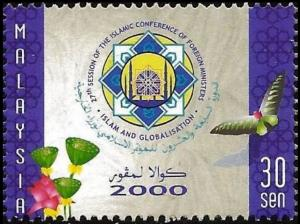 Colnect-4147-670-International-Islamic-Conference--Logo.jpg