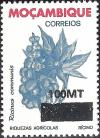 Colnect-1122-689-Stamp-with-Surcharge.jpg