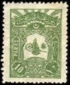 Colnect-417-465-Internal-post-stamp---Tughra-of-Abdul-Hamid-II.jpg