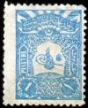 Colnect-417-467-Internal-post-stamp---Tughra-of-Abdul-Hamid-II.jpg
