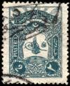 Colnect-417-468-Internal-post-stamp---Tughra-of-Abdul-Hamid-II.jpg