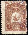 Colnect-417-470-Internal-post-stamp---Tughra-of-Abdul-Hamid-II.jpg