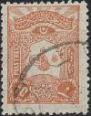 Colnect-417-471-Internal-post-stamp---Tughra-of-Abdul-Hamid-II.jpg