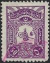 Colnect-417-473-Internal-post-stamp---Tughra-of-Abdul-Hamid-II.jpg