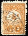 Colnect-417-475-Internal-post-stamp---Tughra-of-Abdul-Hamid-II.jpg
