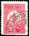 Colnect-417-476-Internal-post-stamp---Tughra-of-Abdul-Hamid-II.jpg