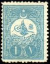 Colnect-417-477-Internal-post-stamp---Tughra-of-Abdul-Hamid-II.jpg