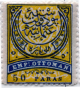 Ottomanstamp3541.png