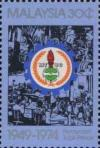Colnect-1413-428-Malaysian-Trade-Union-Congress.jpg