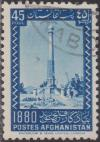 Colnect-1439-140-Maiwand-Victory-monument.jpg