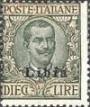 Colnect-1627-444-Italian-stamps-overprinted.jpg