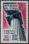 Colnect-1745-718-20th-Anniversary-of-UNESCO.jpg