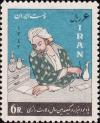 Colnect-2122-860-Rhazes-865-925-persian-physician-philosopher-and-alchemi.jpg
