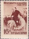 Colnect-2159-629-Lenin-and-Stalin-in-meeting.jpg