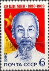 Colnect-2657-599-90th-Birth-Anniversary-of-Ho-Chi-Minh.jpg
