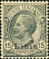 Colnect-4937-261-Italian-stamps-overprinted.jpg
